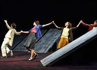 Bit, Danse contemporaine, Maguy Marin