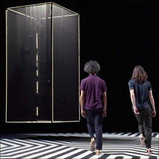 Ad noctum, danse contemporaine, Christian Rizzo