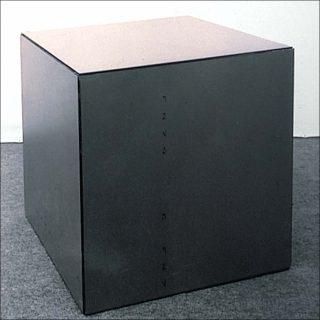 Absence d'infini, sculpture, Ann Veronica Janssens
