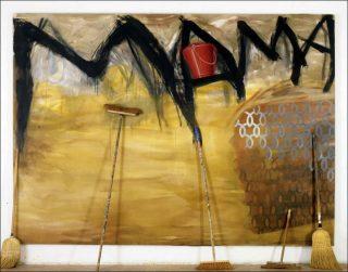 Mama, installation, Carlos Kusnir