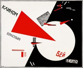 Frappe les Blancs avec le coin rouge, offset, El Lissitzky