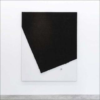 Vue d'exposition, Lee Bae