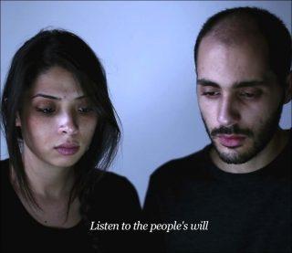 Bouchra Khalili, Foreign Office, 2015, vidéo