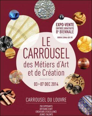 Carrousel du louvre foires et salons internationaux d - Salon carrousel du louvre ...