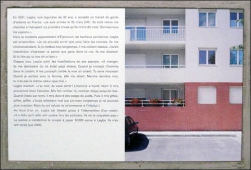 Raphaël Dallaporta, Esclavage domestique, 2006-2007. Sept photo couleur, textes d'Ondine Millot. 30 x 46 cm.