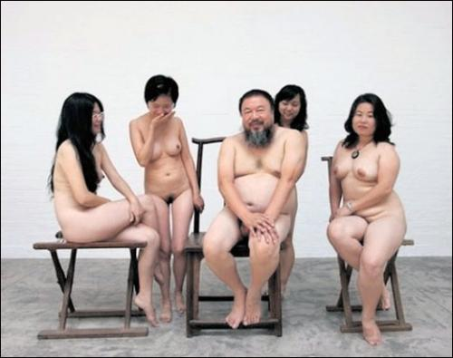 Ai Weiwei, One Tiger Eight Breasts, 2011. Photo couleur