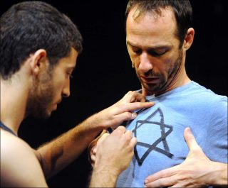 We Love Arabs, Danse contemporaine, Hillel Kogan, Adi Boutros