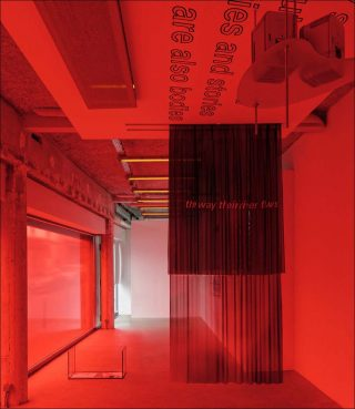 Acqua Alta, installation, Paul Maheke