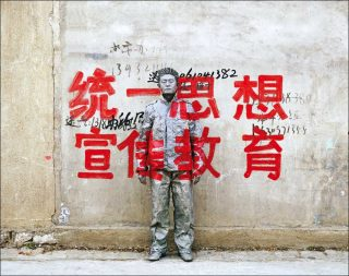 Hiding in the City 36, « Unify theThought to Promote Education More », photo, Liu Bolin